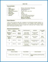 teacher resume format in word free download elementary teacher resume template free cv templates