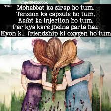 Friends 3 Qoutez Friendship Quotes Bff Quotes Love Quates
