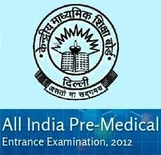 AIPMT prelims exam