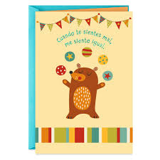 Get Well Card Juggling Bear Spanish Language Get Well Card