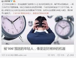 Online Work Schedule Abusive Work Schedules In Tech Industry Under Fire