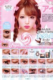 most por s for this image include fashion makeup gyaru make up and anese