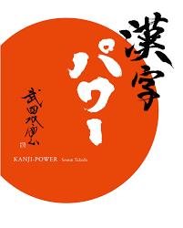 как пользоваться иероглифическим словарем японский язык онлайн