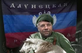 В Киеве отрыли центр по обмену дипломов ДНР на дипломы Украины