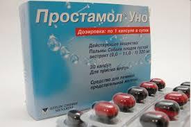 простатиты у мужчин лекарства препараты