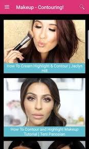 latest makeup videos 2018 apk screenshot