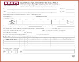 Printable Application Printable Job Application Artresume Sample 11