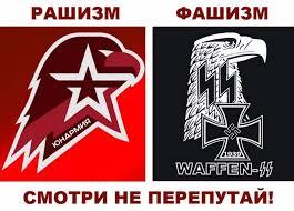 До Росії немає ніякої довіри. Навіть Путін починає розуміти, що Захід не можна налякати тиском, - член ради НАТО Онишкевич - Цензор.НЕТ 2299