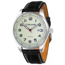 Наручные <b>часы Спецназ</b> — купить на Яндекс.Маркете