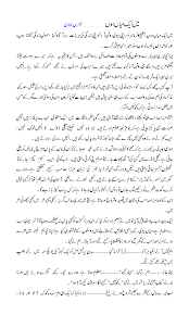 essays in urdu college homework help and online tutoring  essays in urdu