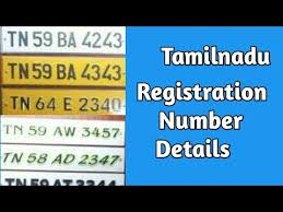 tamil nadu registration numbers