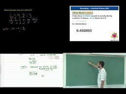 essay teacher professional lahore for css