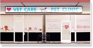 veterinary hospital services