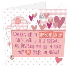 Geordie Poetry Card New Baby Girl