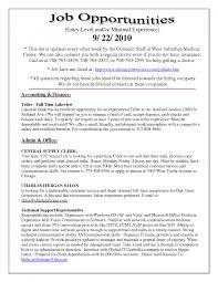 application letter for bank teller job resume example loan good resume for bank teller