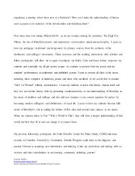 kholder neh bk historical essay 3