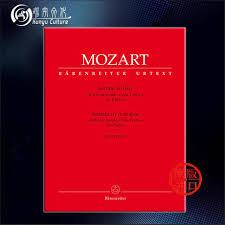 Original title documents similar to (music sheet) w. Mozart Turkish March Piano Sonata In A Major Kv 331300i Original Sheet Music For Rondo Alla Turca Mozart Sonata With The Rondo Alla Turca Ba9186 15