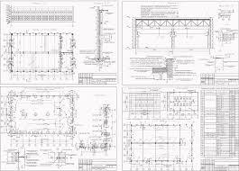 Курсовые и дипломные проекты промышленные здания скачать dwg  Курсовой проект Склад для сборных железобетонных конструкций 60 х 36 м