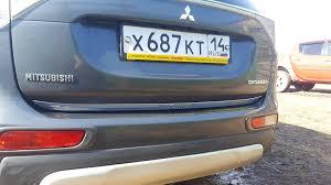 ХРОМ <b>НАКЛАДКА НА КРОМКУ</b> БАГАЖНИКА — Mitsubishi ...