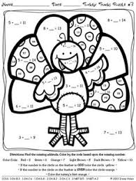 9ffd53e4b0b8f0f1db3bd6b0f6d18fca maths puzzles math practices practice reading venn diagrams 3 favorite dessert grade 2, 2 on practice worksheets for 2nd grade