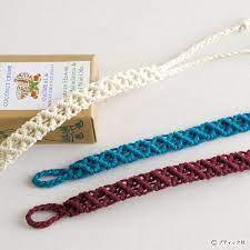 ミサンガ 編み 方