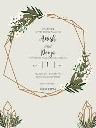 Make Engagement Invitation Card Online Free Henaparkinfo