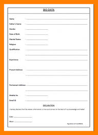 biodata form job application biodata format for job pdf bio data application sinhala sample