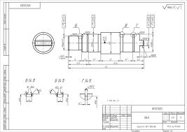 Мои университеты Курсовые работы для Станкостроительного  Курсовой проект по Технологии машинстроения Вал 2