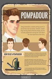 pompadour haircut inspirational ideas