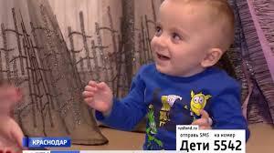 Максим Черномазов года несовершенный остеогенез требуется  Максим Черномазов 2 года несовершенный остеогенез требуется курсовое лечение