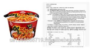 Ottogi Hot Spicy Rice Cake Cup 140g Buy Ramenkorean Rice