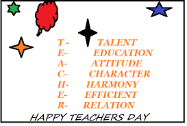 Education Quotes For Teachers Magnificent Teacher Day Inspirational Quotes