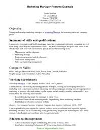 Interesting Marketing Manager Skills For Resume Resume Examples
