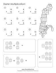 pretty reading saved math worksheet land kids study warnamu grade ...
