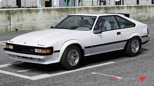 Toyota Celica Supra | Forza Motorsport Wiki | FANDOM powered by Wikia