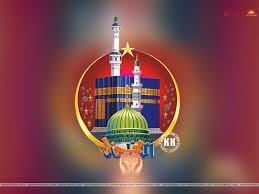 islamic wallpapers islamic calligraphy wallpapers islamic free