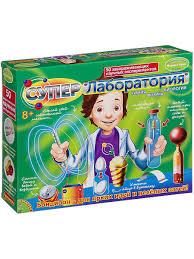 """Супер лаборатория"" (50 экспериментов) <b>BONDIBON</b> 6612124 в ..."