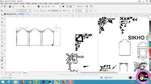 Clipart Design Wedding Card Corner Design Clipart Hindi Video Tutorial Youtube