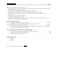 Resume Brewmaster Objective For Resume With Little Work Experience