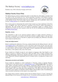 education and society essay essay on our education system sample  hakluyt society essay prize the hakluyt society blog