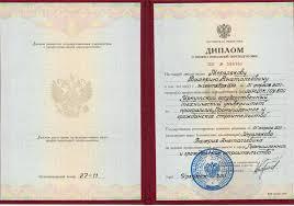 Дирекция Связьтранзит вновь повысила свой профессионализм на ведение профессиональной деятельности в сфере Промышленное и гражданское строительство