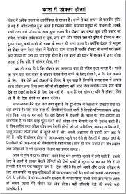 a p j abdul kalam life history of apj abdul kalam in sanskrit  a p j abdul kalam life history of apj abdul kalam in sanskrit language essay edu essay