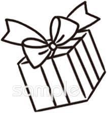 プレゼント箱 12月の壁面飾りイラストならかわいい無料イラストお試し