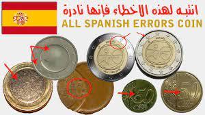 Euro Cent All Errors Coins Spain l عملات الخطأ الاسبانية التي لم تسمع عنها  من قبل - YouTube