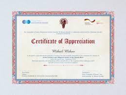 Certificate Of Appreciate Book Boutique