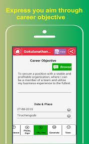 my resume buildercv free jobs screenshot resume builder sign in