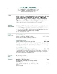 Sample Resume For Cosmetology Student Cosmetology Resume Templates