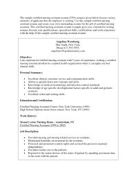 Objective For Nursing Assistant Resume It Cover Letter Sample