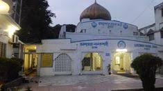 gurdwara of dhaka is a sikh religious place of worship in dhaka city of dhaka