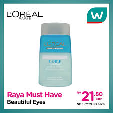 fit to viewer prev next loreal gentle lip and eye make up remover 1s